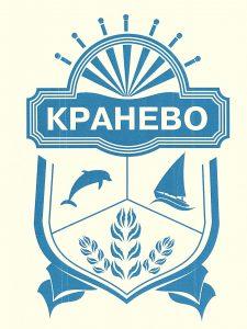 Лого Кранево