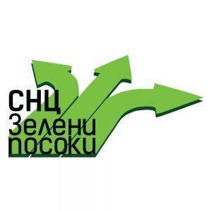 СНЦ Зелени посоки